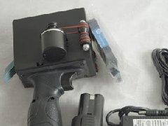 Handheld Inkjet Printers to pri